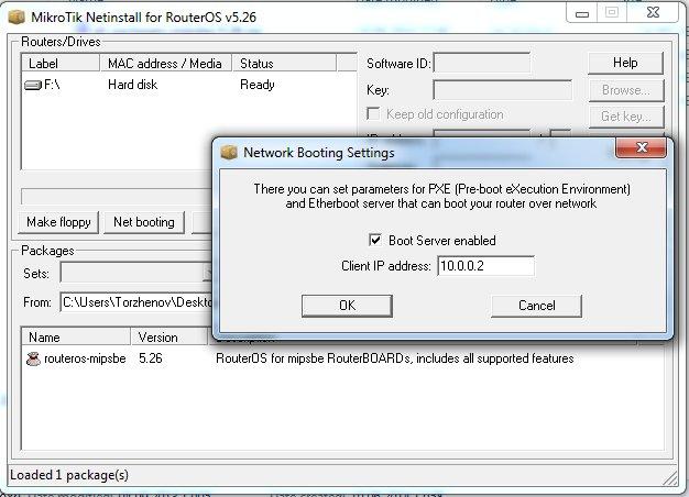 Mikrotik NetInstall Net booting