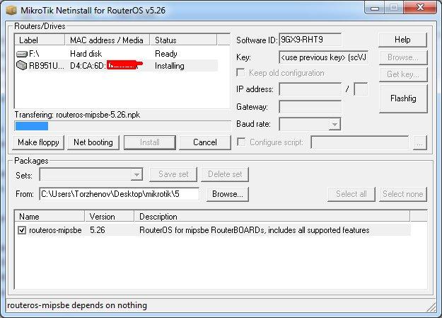 Mikrotik NetInstall загрузка прошивки