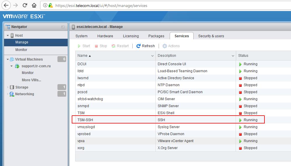 Обновление кастомных HP-образов VMware ESXi | 2keep net